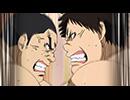 TVアニメ「火ノ丸相撲」 第八番「覆水盆に返らず」