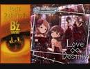 【im@shup】Love∞Destiny∞Phantom【修正版】
