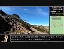 【ゆっくり】ポケモンGO 安達太良山鉄山山頂攻略RTA(前編)