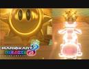 【マリオカート8DX】マリカ実況者vsポケカ実況者 バトル編 は...