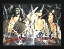 5/23・24サムライスピリッツ閃対戦動画inコーハツ1
