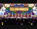 【ToP!!!!!!!!!!!!!】とある13人ライブ【まだソロ曲が来ていない人達(別に悪い意味...