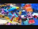 【兄弟達と世界を救う】Mighty No. 9を実況プレイ【3D横スクロールACT】part5