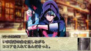 【シノビガミ】台湾人が挑む「巨大妖魔」02