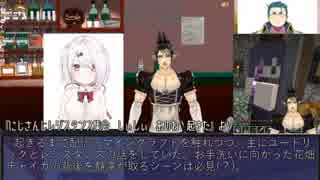 【にじさんじレジスタンス】椎名唯華さん