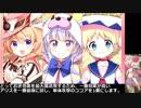 【きらファン】Yell for All 「Cheer Up!」 ☆4キャラ縛りプレイ