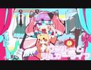 【2周年】『ワンルームシュガーライフ』 歌ってみた 恋音【オリジナルMV】