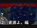 【実況】穢なき漢の初体験【艦隊これくしょん2期】part83(さ...