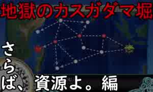 【実況】穢なき漢の初体験【艦隊これくし