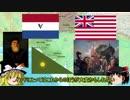 【ゆっくり解説】古代文明part4「孤城落日の古代インド」