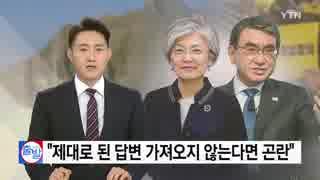 日本政府に対して与党自民党が韓国に最も