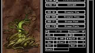 [ゆっくり]PC版Wizardry外伝 ~戦闘の監獄~ その9