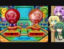 【マリパ5】ポジティブゆかりんのストーリー巡り パート4【VOICEROID実況】