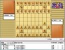 気になる棋譜を見よう1465(三浦九段 対 佐藤九段)