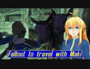 [FO76] マキと旅するFallout76 Part 01 [VOICEROID]