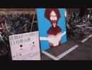音割れポッター体験会.京都大学11月祭