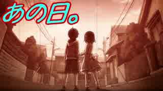 【実況】ギャルゲ好きが東亰ザナドゥeX+の物語を全力で楽しむ part129【二十二夜目】