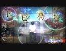 【2周年】 ヒビカセ 踊ってみた 【ける】