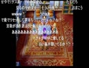 (73)強い女目指してドラクエ7実況プレイ ~クダラナイドウガダー~