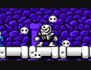 【実況】Mega Man Legacy Collection Part18【ロックマン4】