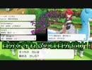 【実況】ポケモンレッツゴーピカブイ~自分を守れるのは自分だけ!!~part8