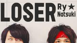 LOSER 踊ってみた【Ry☆&夏樹】