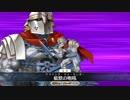 【FGO】スパルタクス リニューアル版宝具+EXモーションまとめ【Fate/Grand Order】