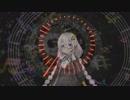 【VOICEROIDカバー】ゴーストルール【紲星あかり】