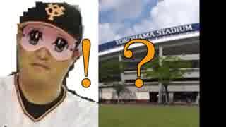 男村田の東方野球 Part12