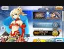 Fate/Grand Orderを実況プレイ 人智統合真国シン編part1