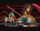 【FGO】赤兎馬 宝具【Fate/Grand Order】