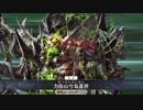 【FGO】項羽  宝具+EXモーションまとめ【Fate/Grand Order】