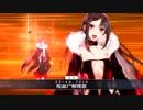 【FGO】虞美人 宝具【Fate/Grand Order】