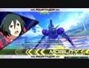 (チェストナッツの)EXVS2実況 第1話「M覚G-セルフでスコード!」