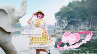 【青空つきこ】恋愛サーキュレーション【