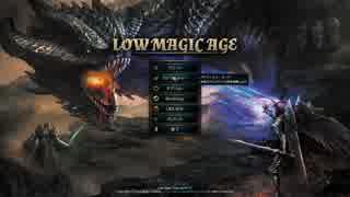 【VOICEROID実況】Low Magic Age part.終