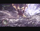 【MHW】雑談しながらモンハンinアステラ 第8回
