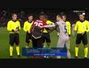 《18-19UEFA CL》 [GS第5節・H組] マンチェスター・ユナイテッド vs ヤングボーイズ