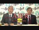『アメリカ中間選挙後の日米国家戦略について①』佐藤和夫 AJER2018.11.28(3)