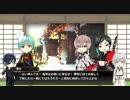 【刀剣COC】伊達太刀+?と楽しい「或る孤独の結末」2