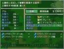 アイテム調合で強敵に挑むRPG「神々のアトリエ」 | フリーゲーム実況プレイ #180 Part.3