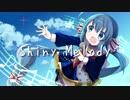 【音街ウナ】Shiny Melody【オリジナル曲】