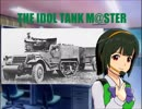 THE IDOL TANK M@STER 100「T19」