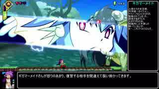 【RTA】Shantae Half-Genie Hero 本編 真