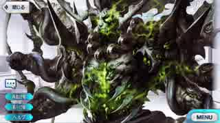 【FGO】項羽  マイルーム霊基再臨・ボイス集【Fate/Grand Order】