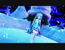 【MMD】雪あぴミクちゃんでスターナイトスノウ