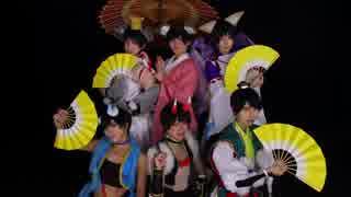 【世紀松】妖怪松でトキヲ・ファンカ踊っ