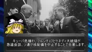 【ゆっくり解説】チェ・ゲバラ