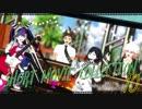 【ダンガンロンパMMD】短い動画まとめ10【ポーズ配布有り】