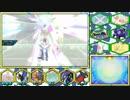 【ポケモンUSM】いくさばダブル その68 【ケロちゃん】